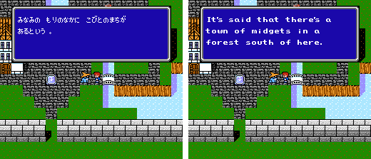 Neill Corlett and Alex W. Jackson 's Final Fantasy III (original Japanese version is on the left; their translation is on the right)